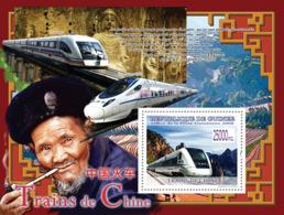 Guinea 2008 MNH - TRAINE OF CHINE: CRH1 (Train Maglev, CRH5). YT 955, Mi 6059/BL1615 - Guinea (1958-...)