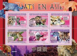 Guinea 2008 MNH - CATS OF ASIA: Prionailurus Viverrinus, Felis Bieti, Otocolobus Manul. YT 3936-3941, Mi 6088-6093 - Guinea (1958-...)