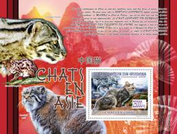 Guinea 2008 MNH - CATS OF ASIA: Otocolobus Manul, Felis Bieti. YT 956, Mi 6094/BL1620 - Guinea (1958-...)