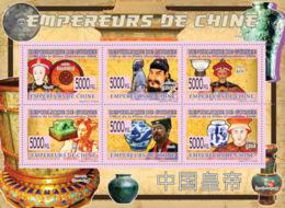 Guinea 2008 MNH - EMPERORS OF CHINA: Tongzhi, Qin Shi Huang, Daoguang, Cixi, Xuande. YT 3954-3959, Mi 6165-6170 - Guinea (1958-...)
