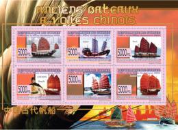 Guinea 2008 MNH - OLD CHINESE SAILING BOATS: Duk Ling, Feifan, Hsu Fu, June Hong. YT 3966-3971, Mi 6046-6051 - Guinea (1958-...)