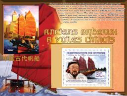 Guinea 2008 MNH - OLD CHINESE SAILING BOATS: Boat Of Kubilai Khan (Duk Ling). YT 961, Mi 6052/BL1614 - Guinea (1958-...)