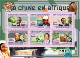 Guinea 2008 MNH - CHINA IN AFRICA (MINERALS): J.Kabila, L.Conte, P.Biya, L.Mwanawasa. YT 3972-3977, Mi 6116-6121 - Guinea (1958-...)