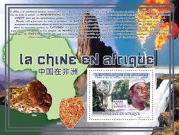 Guinea 2008 MNH - CHINA IN AFRICA (MINERALS): Lansana Conte (Minerals). YT 962, Mi 6122/BL1624 - Guinea (1958-...)