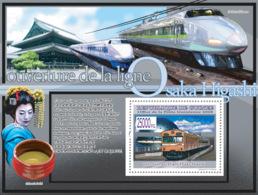 Guinea 2008 MNH - Transport - Train 103 Series EMU (100 Series Shikansen). YT 917, Mi 5830/BL1578 - Guinea (1958-...)
