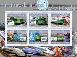Guinea 2008 MNH - Transport - Opening Trains Line Of Higashi Sake. YT 3702-3707, Mi 5824-5829 - Guinea (1958-...)