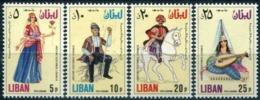 Libano Aereo 568/571 ** MNH. 1973 - Lebanon