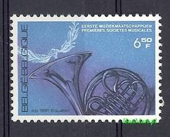 Belgium 1981 Mi 2068 MNH ( ZE3 BLG2068 ) - Music