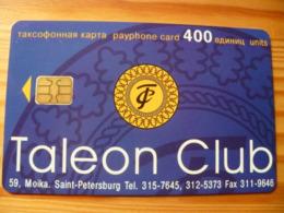 Phonecard Russia, St. Petersburg 10.000 Ex - Rusland