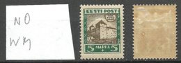 Estland Estonia 1927 Michel 63 Ungestreiftes Papier Without WM * - Estland