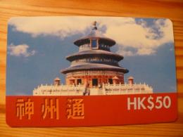 Prepaid Phonecard Hong Kong - Hongkong