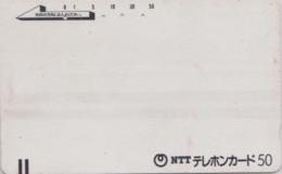 Rare Télécarte VIERGE Ancienne Japon / NTT 110-011 - 50 U * BLANCO * - Japan Early National Front Bar Phonecard - 01 - Japan