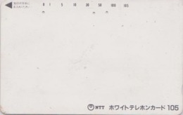Rare Télécarte VIERGE Japon / NTT 110-011 - 105 U * BLANCO * - Japan Early National Phonecard - 02 - Japan