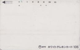 Rare Télécarte VIERGE Japon / NTT 110-011 - 105 U * BLANCO * - Japan Early National Phonecard - 04 - Japan