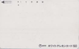 Rare Télécarte VIERGE Japon / NTT 110-011 - 50 U * BLANCO * ONE PUNCH - Japan Early National Phonecard - 07 - Japan