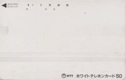 Rare Télécarte VIERGE Japon / NTT 110-011 - 50 U * BLANCO * - Japan Early National Phonecard - 08 - Japan