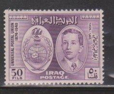IRAQ Scott # 132 MH - 1949 UPU Issue - Irak