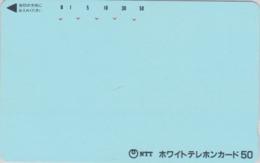 Télécarte VIERGE Japon / NTT 110-013 - 50 U * BLANCO * - Japan Early National Phonecard Telefonkarte - Japan