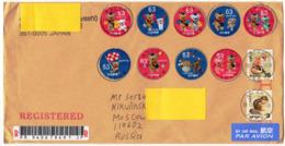 Registered Letter From Japan To Russia 2019 - 1989-... Keizer Akihito (Heisei-tijdperk)