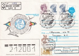 Russia CCCP 1992 Registered Postal Strationery Card: Space Weltraum Espace: International Year Of Cosmos; Buran; - Space
