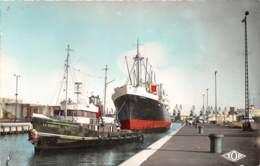 Dunkerque - Port-Ecluse Wattier - Dunkerque