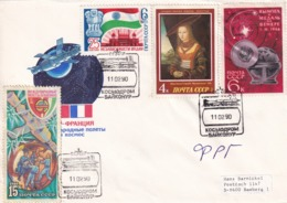 Russia CCCP 1990 Cover: Space Weltraum Espace: Intercosmos France; Hungary; Cosmodrom Baikonur Cancellation - Space