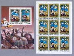 Korea North DPR Korea 1980 350th Anniversary Of The Death Of Johannes Kepler 2 S/S CTO - Astronomy