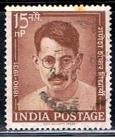 INDE 349 // YVERT 140 // 1962 - India
