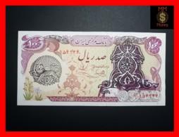 IRAN 100 Rials  1979  P. 118 B  UNC - Iran