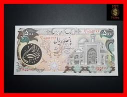 IRAN 500 Rials  1981  P. 128  UNC - Iran