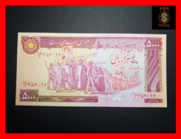IRAN 5.000 5000 Rials  1981  P. 133  UNC - Iran