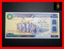 IRAN 10.000 10000 Rials  1981  P. 134 C  UNC - Iran