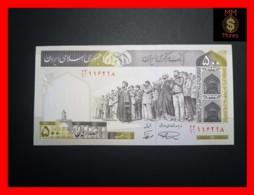 IRAN 500 Rials  1982  P. 137 A  UNC - Iran