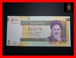 IRAN 50.000 50000 Rials  2007  P. 149 A  UNC - Iran