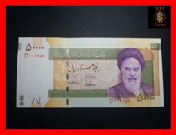 IRAN 50.000 50000 Rials  2014  P. 155 *COMMEMORATIVE*  UNC - Iran