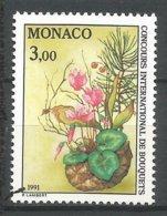 MONACO ANNEE 1991 N° 1759 NEUFS** NMH - Monaco