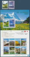 Suisse Japon 2014 Emission Commune Volcan Glacier Train Montagne Switzerland Japan Joint Issue Volcanoe - Emissions Communes