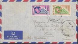 LIBANON 554, 556 MiF Auf Luftpost-Brief Mit Stempel: Beyrouth 11.8.1957 - Lebanon