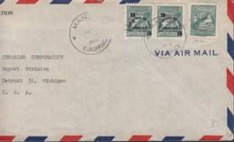 PHILIPPINEN  2x 574, 467 MiF, Auf Luftpost-Brief Mit Stempel: Manila Mai 1954, 1. Nationales Pfadfindertreffen - Filipinas