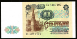 * Russia USSR 100 Rubles 1991 ! UNC ! 07 ! - Russland