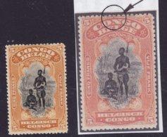 Belg.Kongo- C.B. (x) Nr 71 Cu ( Balasse Nr 71 V 3) Cu = Zwarte Steep Boven Aan Kader - Ligne Noir Au-dessus Cadre - 1894-1923 Mols: Nuevos