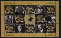 "Serbia 2019. 75 Years Of ""FILMSKE NOVOSTI"" Newsreel, Film, Movie Star, Actor, Sheet, MNH - Acteurs"