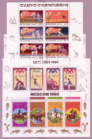 Korea North DPR Korea 1979 Olympic Games Moscow 1980 Olympische Spiele 3 S/S CTO - Summer 1980: Moscow