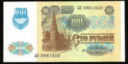 * Russia USSR 100 Rubles 1991 ! UNC ! 50 ! - Rusland