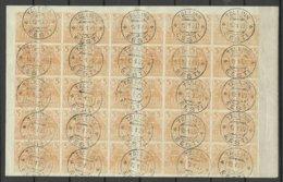 Estland Estonia 1919 Michel 5 Complete Sheet 2 X 25  Stamps With Gutter Zwischensteg O - Estland