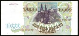 * Russia 10000 Rubles 1993 ! A UNC ! 47 - Russland
