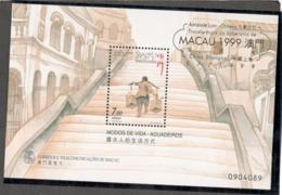 MACAO1997: Michel Block 66 Imnh** - Blokken & Velletjes