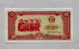 CAMBODIA P33 5 RIELS 1987 UNC - Cambodja