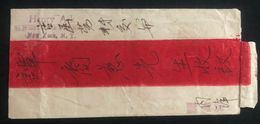 China Red Band New York Envelope Chinese Writing Front & Back B - China