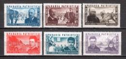 Romania 1945 Mi 847-852 MNH - 1918-1948 Ferdinand, Charles II & Michael